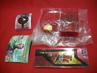 Gashapon Masked Kamen Rider w Double Sound Gaia Memory Kuuga USB