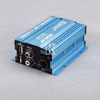 MA 150 2CH 500W CD USB  Digital Player Motorcycle Car Stereo Audio Amplifier
