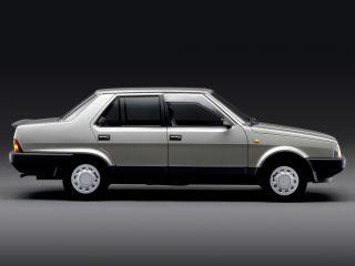 Fiat Regata Right Exterior Front Door Handle Locker Cromodora New