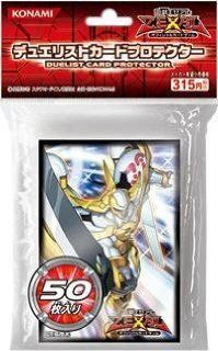 Yu Gi Oh! Zexal Duelist Card Protector Number 39: Utopia Card Sleeves: Toys & Games