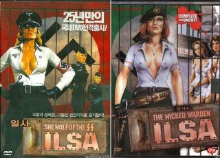 Ilsa: The Wicked Warden / She Wolf of the SS [2 DVD Set, IMPORT, All Regions NTSC ]: Tania Busselier, Alex Exler, Eric Falk Sandra L. Brennan, Don Edmonds, Dyanne Thorne: Movies & TV