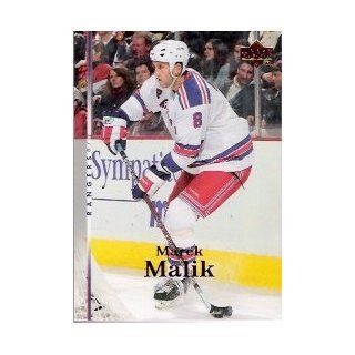 2007 08 Upper Deck #117 Marek Malik: Sports Collectibles