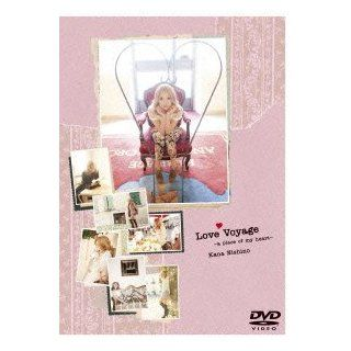 Kana Nishino   Love Voyage A Place Of My Heart [Japan DVD] SEBL 145 Movies & TV