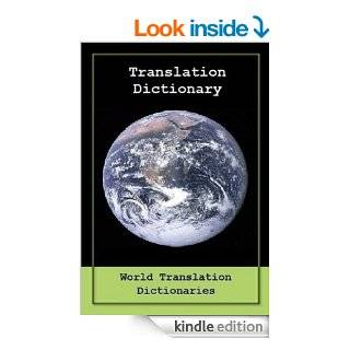 TRANSLATION DICTIONARY   English to African Afrikaans and African Afrikaans to English (uit Engels in Afrika Afrikaanse en Afrika Afrikaans na Engels) eBook World Translation Dictionaries Kindle Store