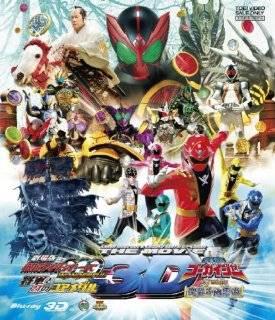 Sci Fi Live Action   Kamen Rider Ooo Kaizoku Sentai Gokaiger 3D [Japan BD] BSTD 3406: Movies & TV