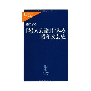 Vol.17 early modern novel one ?? hoarding Collected Works (1980) ISBN 4124011970 [Japanese Import] 9784124011975 Books