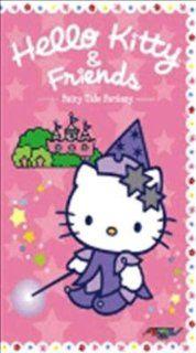 Hello Kitty & Friends Fairy Tale Fantasy [VHS] Hello Kitty Movies & TV