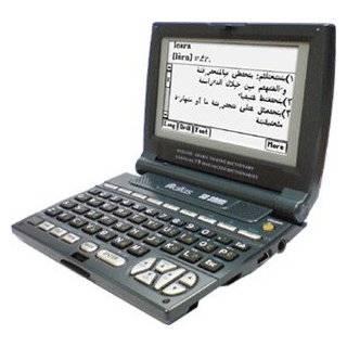 Atlas Talking English, Arabic Dictionary SD330